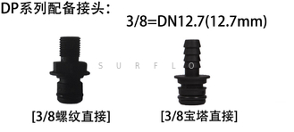China SURFLO diaphragm pump hosing fittings supplier