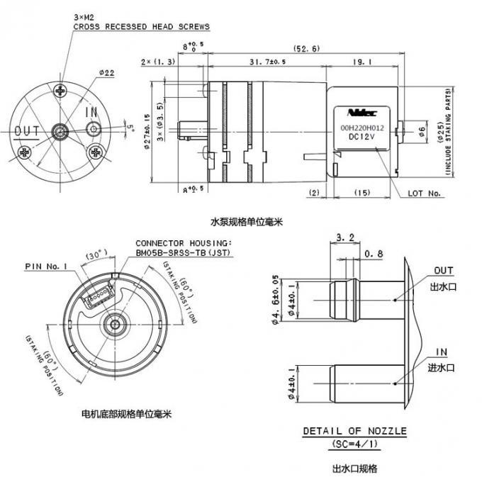 dc 3v 6v 12v optional long lifetime brushless dc pump
