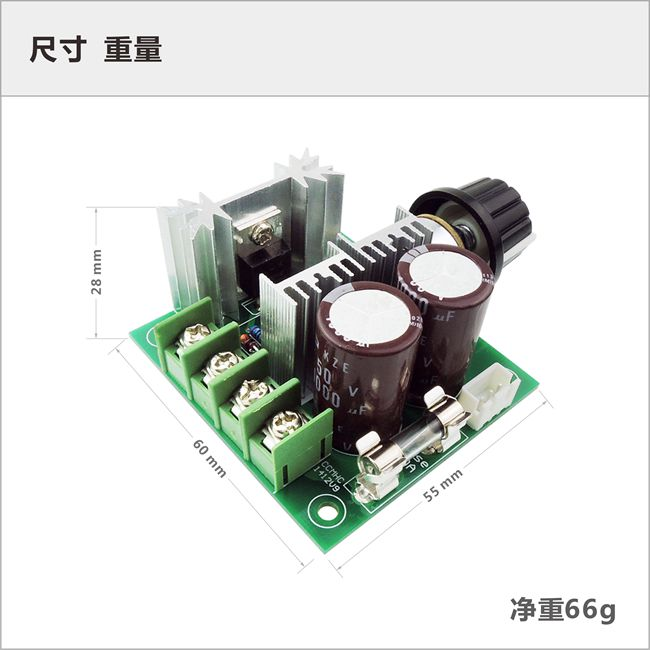 DC motor speed controller