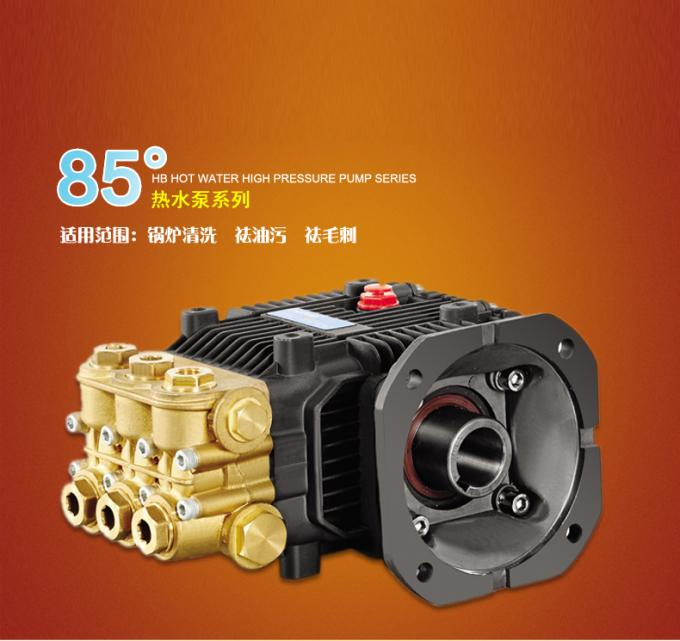 HB-F3 High Pressure Hot Temperature water Pump 8-15LPM 70-100BAR/1450PSI